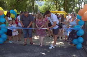 otwarcie parku wodnego 1v