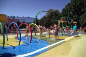 otwarcie parku wodnego 2j