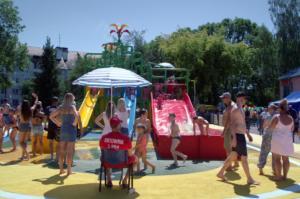 otwarcie parku wodnego 2r