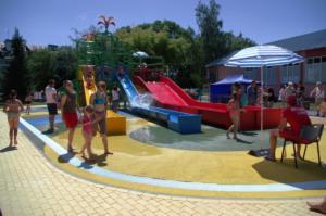 otwarcie parku wodnego 2g