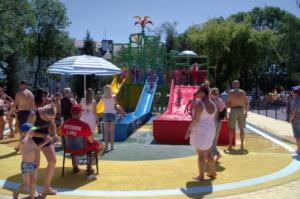 otwarcie parku wodnego 2p